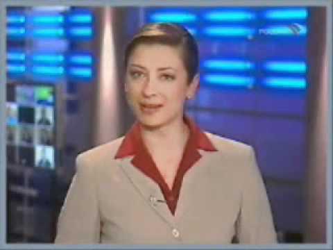 """Мария Ситтель - """"Вести"""" за 29 мая - 4 июня 2006 г."""