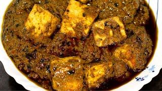 ढाबे वाला पालक पनीर | Palak Paneer Recipe | Dhaba Style Palak Paneer | Quick and Easy Palak Paneer