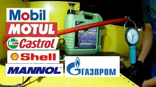 What's better motor oil!!