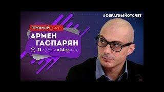 Украина становится гвоздем в сапоге