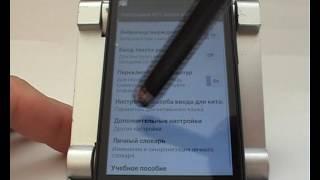 видео Перестала РАБОТАТЬ сенсорная кнопка в СМАРТФОНЕ на Android (РЕШЕНИЕ ПРОБЛЕМЫ)