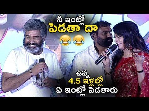 Rajiv Kanakala Makes Fun with Anchor Udaya Bhanu at Crazy Crazy Feeling Movie Audio Launch || LA TV