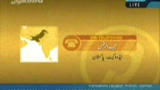 Conditions of Muslims in times of Promissed Messiah AS - By Mujib ur Rehman Sahib.