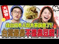 LUCIDO倫士度 頭皮去味洗髮精(體驗瓶)275ml product youtube thumbnail