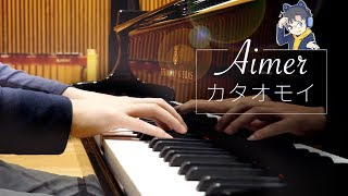 Gambar cover Aimer - Kataomoi カタオモイ - Piano Cover
