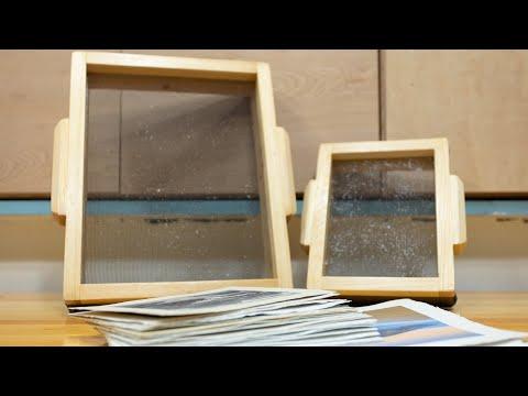 Paper Making 01: The Paper Making Mold and Deckle 【木工】手抄紙製作01 製作模具