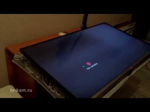Ремонт телевизора LG 42LB675V Неравномерное свечение экрана