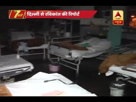 Delhi: Fire broke out in hospital; situation under control
