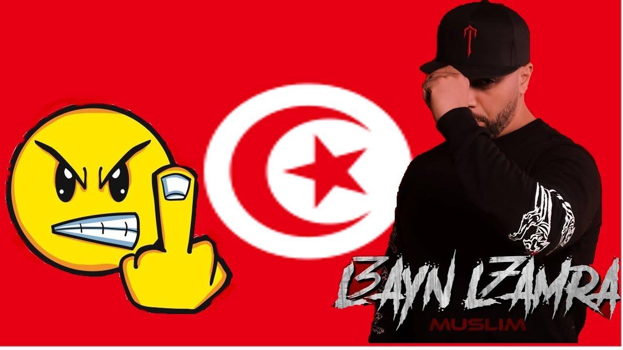 music muslim l3ayn l7amra