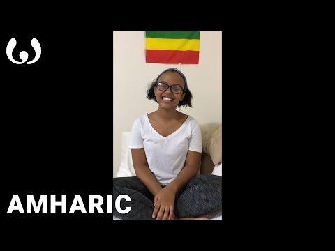 WIKITONGUES: Yabi speaking Amharic