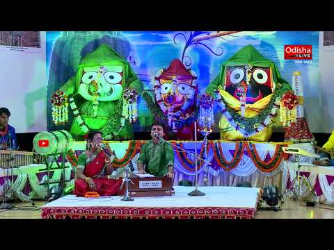 He Chaka Nayana (ହେ ଚକାନୟନ) - by Rabindra Mohapatra - Odia Devotional Song