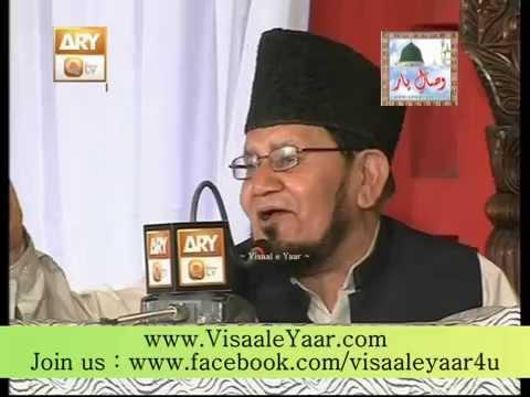 Urdu Naat( Rab e Aalam Ne Tujh Ko Banaya)Akhtar Qureshi At Qtv.By Visaal