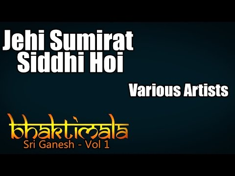 Jehi Sumirat Siddhi Hoi - Various Artists...