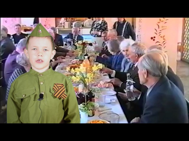 Изображение предпросмотра прочтения – АртёмИванов читает произведение «Что такое День Победы?» А.А.Усачева