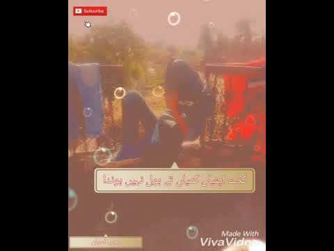 Saak New Punjabi whatsapp status very nice and very beautiful status
