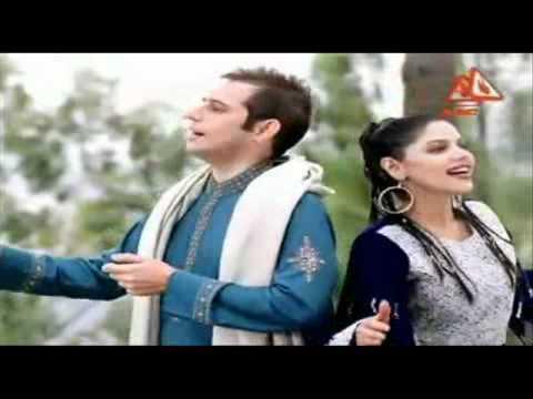 Hadiqa Kiyani and Irfan Khan Janan, Clear Bass Boosted
