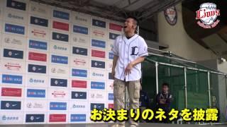 4月29日(祝)、3年ぶりの来場となった柳沢慎吾さんが、ゴールデンウィー...