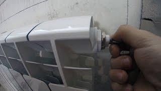 Как установить или заменить радиатор отопления своими руками.