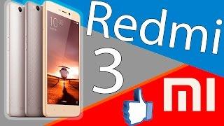 Xiaomi Redmi 3 распаковка лучшего смартфона до 130$ | unboxing | review | где купить?(, 2016-04-15T19:52:52.000Z)