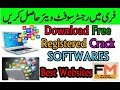 Free Software Websites For Computer and laptop software free Registered 2019