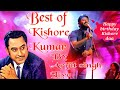 Best of Kishore Kumar Tribute by Arijit singh LIVE l Happy Birthday Kishore Daa