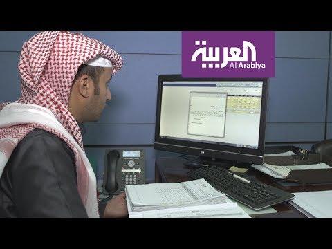 السعودية..لائحة جديدة للموارد البشرية  - نشر قبل 51 دقيقة