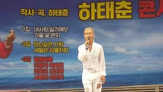 가수하태춘*세월은강물처럼/AKDK show TV/하태춘콘서트