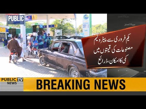 Good News for Public   Petroleum products prices likely to go down by Rs 10/ litre, sources