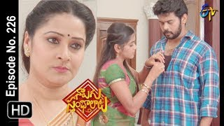 Naalugu Sthambalata| 17th October 2019  | Full Episode No 226 | ETV Telugu