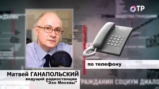 ПРАВДА на ОТР. Украина в огне-2: чем закончится противостояние? (19.02.2014)