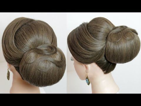 Indian Bridal Hairstyle. Classic Updo For Medium To Long Hair Tutorial