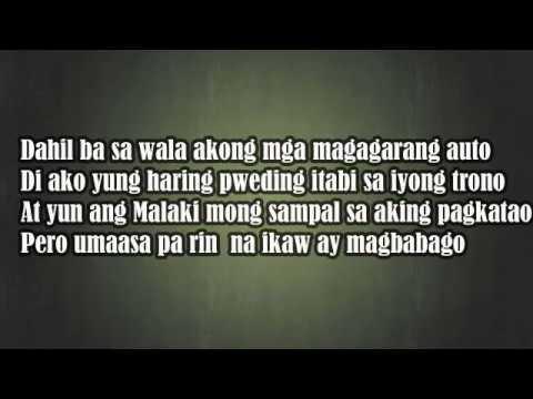 Parang di tayo – Still One with lyrics