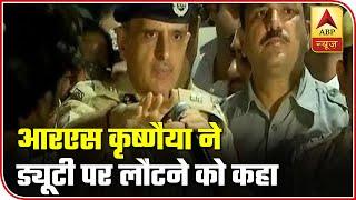 RS Krishnaiya Asks Protesting Delhi Police Officials To Resume Work   ABP News