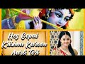 hey gopal krishna karu aarti teri full song lyrics|Krishna song by harmonium with lyrics |🎼🙏🙏🌺
