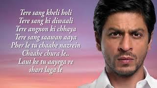 Maula Mere Le Le Meri Jaan - Chak De India | Shah Rukh Khan | Krishna | Salim Merchant