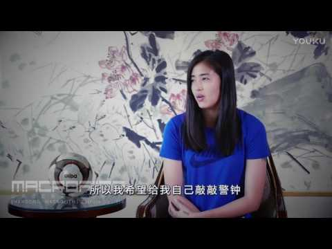 Some Words - Zhao Lina