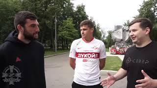 Интервью Георгия Джикии и Романа Зобнина перед началом сезона