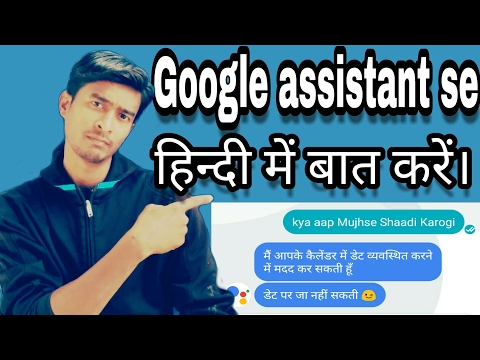 How to Use Google Assistant in Hindi | Enable Google Assistant on Android Device by Itech