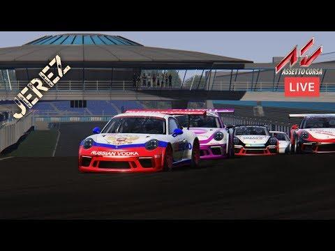 #5 Jerez @ I-SRC Porsche 911 Cup - LIVE ONBOARD