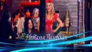 Смотреть клип Valevska - Різдвяні Зустрічі Алли Пугачової