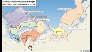 Путин заявил: Арктический шельф будет освоен(Простой заработок через интернет - здесь http://glopages.ru/affiliate/2375214 Отличный аксессуар современного мужчины..., 2014-11-13T06:51:15.000Z)
