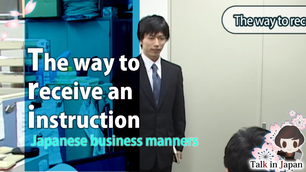 Japanese Business Mannersthree Types Of Bowing Youtube