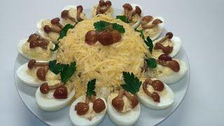 Салат-закуска яичный с грибами/фаршированные яйца