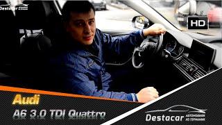 Осмотр Audi A6 2011 3.0 TDI Quattro
