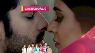 Naagini - ನಾಗಿಣಿ - Indian Kannada Story - EP 403 - Aug 30, '17 - #zeekannada TV Serial - Webisode