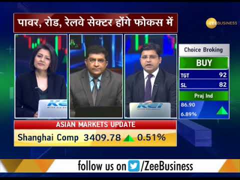 Share Bazaar Live: Euro weakens as Germany indicates of possible re-elections