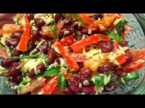 Потрясающе вкусный салат из фасоли. Быстро Улетает со стола & Салаты за 5 минут