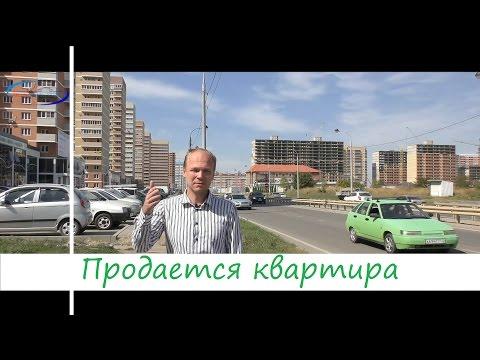 Продажа двухкомнатной квартиры на ул. Петра Метальникова, Краснодар.