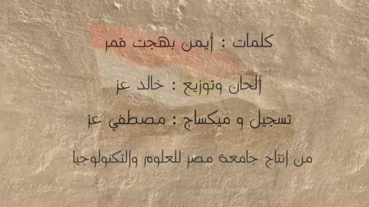 شيرين سلم عالشهدا Sherine Sallem Aal Shohada