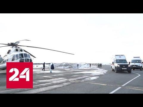 Фильтры для вахтовиков: Магаданская область защищается от коронавируса - Россия 24